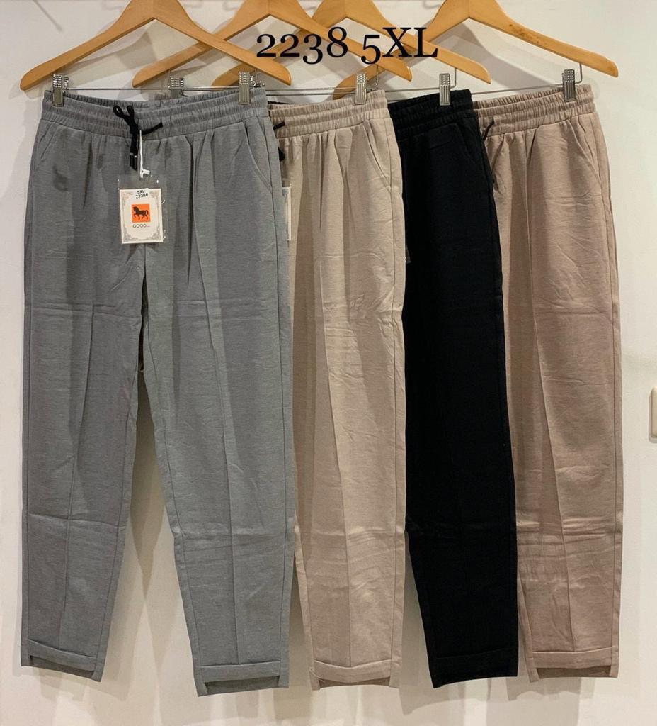 Celana Wanita Jumbo Celana Import Korea Celana Wanita Zara Terbaru 2020 Celana Zara Terlaris Celana Bagy Pants Celana Panjang Polos Wanita Celana Panjang Wanita Murah Celana Model Kekinian Celana Kain Wanita Celana Jumbo Wanita Celana Terlaris