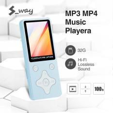 S-way Máy nghe nhạc kỹ thuật số chất lượng cao MP3 hỗ trợ đọc sách điện tử ghi FM thẻ TF – INTL
