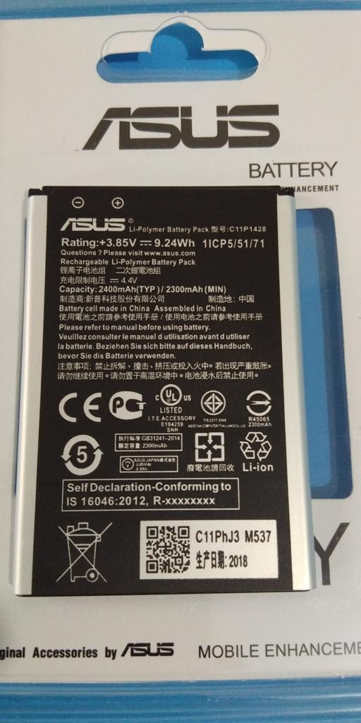 Asus ZE500KL ZE500KG  ORIGINAL Baterai Batrai Batre Batery Batere Batrei Batery ASUS Zenfone 2 Zenfone2 Laser 5inch . ZE500KL ZE500KG . C11P1428 . 5 inch . Z00RD . ZOORD . Z00ED . ZOOED . Z00RG . ZOORG .  Z00ED