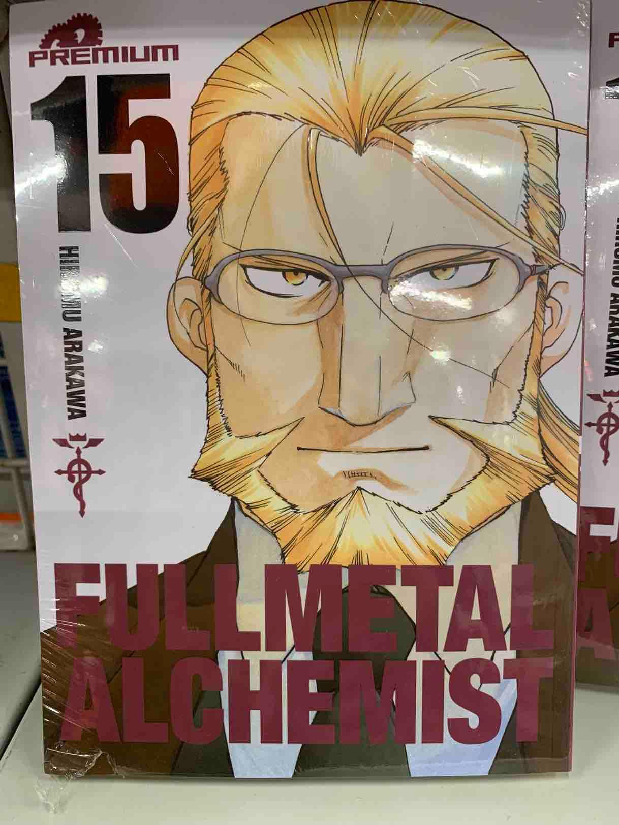 Fullmetal alchemist premium vol 15