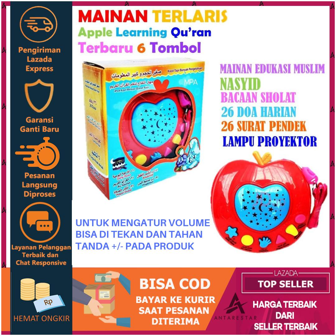Indonesia. Mainan Terlaris Mainan Edukasi Anak Muslim Apple Learning Qur'an Quran Apel Learning Mengaji Anak