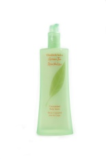 Elizabeth Arden Green Tea Revitalize Concentrated Body Serum - 100 ml