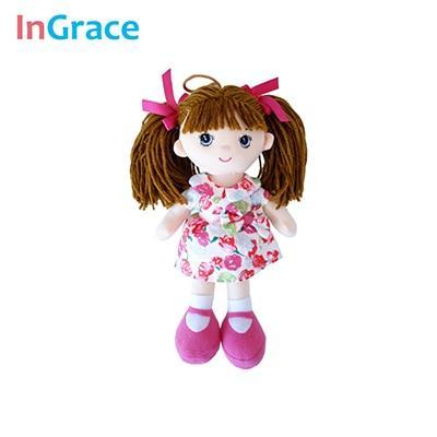 Ingrace Soft Girls Mini Dolls Plush And Stuffed Flower Dress Girls Toys Birthday S Baby Girl's First Doll Mini 25cm