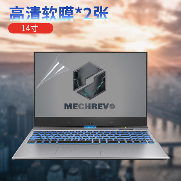 MECHREVO Laptop Screen Protector Z3 Z2air Tempered S Dragon P DEEP OCEAN S2 Titan X3/X6ti/X8tis/X10ti Computer 14 Protection S1pro Film 15.6 Ghost 17.3 Inch