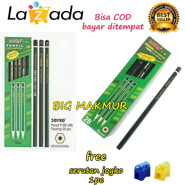 Joyko Pencil For Computer P-88 2B / pensil 2B [1 Pak/12 Pcs]