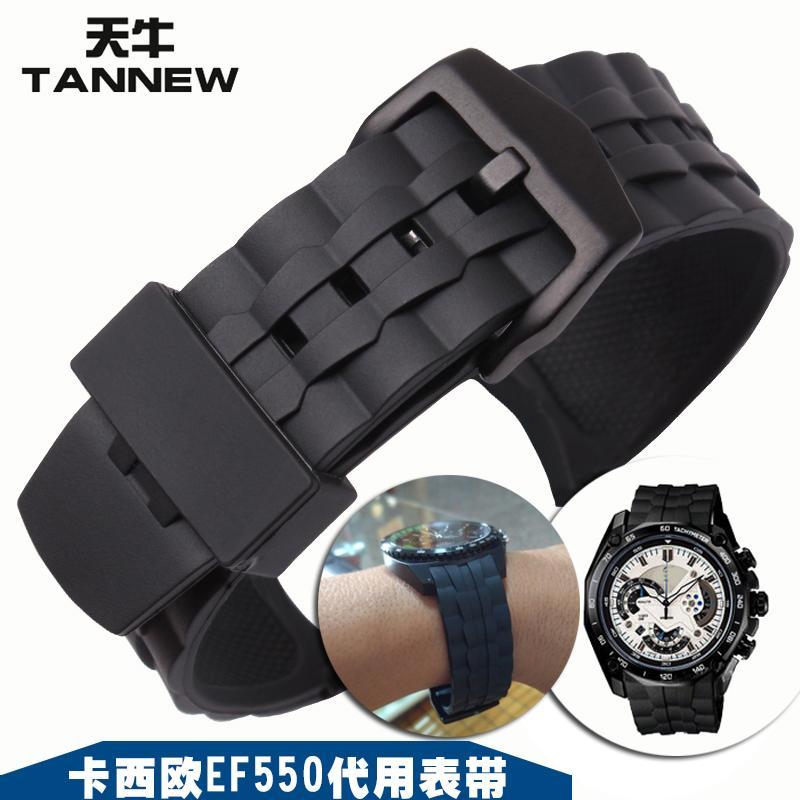 Waterproof Rubber Clean Steel Watch Strap Adaptation Casio EF-550 Watch hu kou 22 Mm Black Men Malaysia