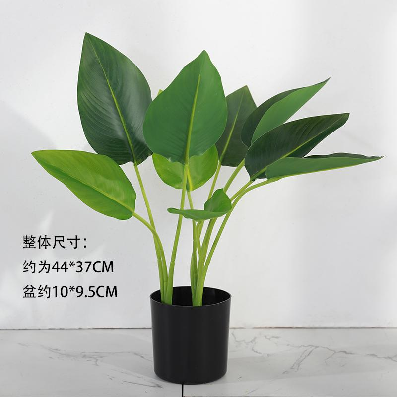Northern Europe Artificial Plant Decoration Green Vegetation Large Landing Ravenala Bonsaii Potted Plant Snnei Living Room 58 Decorations