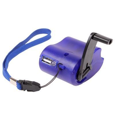 AKBAR222 Charger Smartphone Tenaga Kinektik - Blue