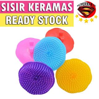 Sisir Keramas Sisir Salon Perawatan Rambut SUPERMAN_ID [1Pcs] Warna RANDOM thumbnail
