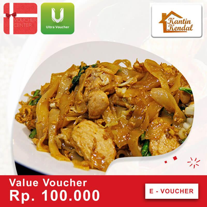 Kantin Kendal Voucher Rp 100.000 - Digital Code By I-Voucher Center.
