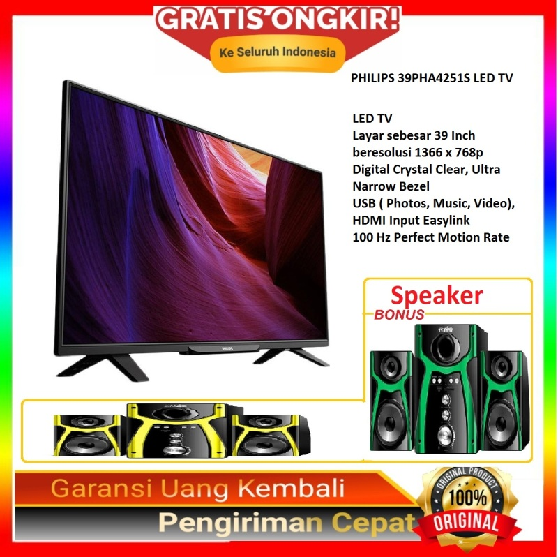 PHILIPS 39PHA4251S LED TV