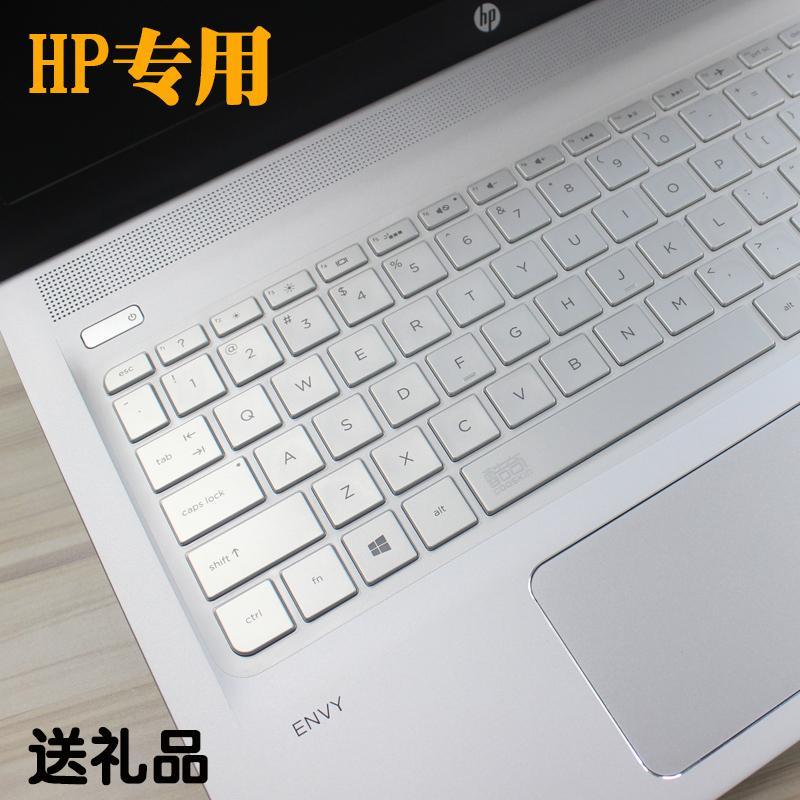 HP perang 66 pro 13 G2 13-inch perang 66 Pro G1 G2 generasi kedua keyboard notebook pelindung layar pelindung ENVY 14-j101tx j102tx Sarung x360-440 G1 Sarung Pelindung