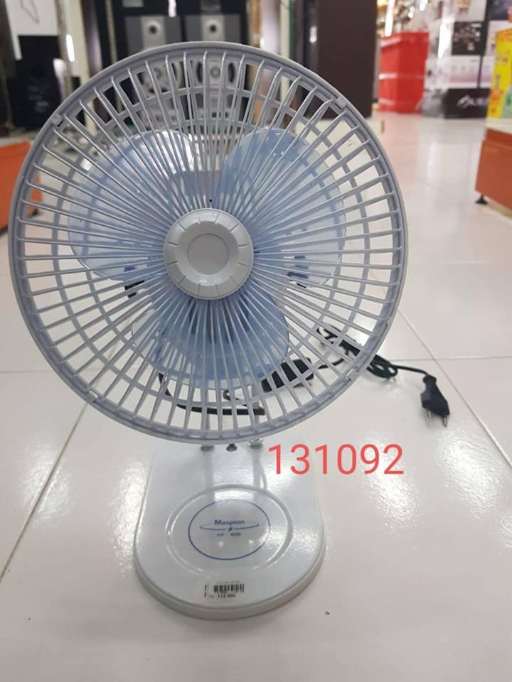 Kipas Angin Desk Fan Maspion HF 606