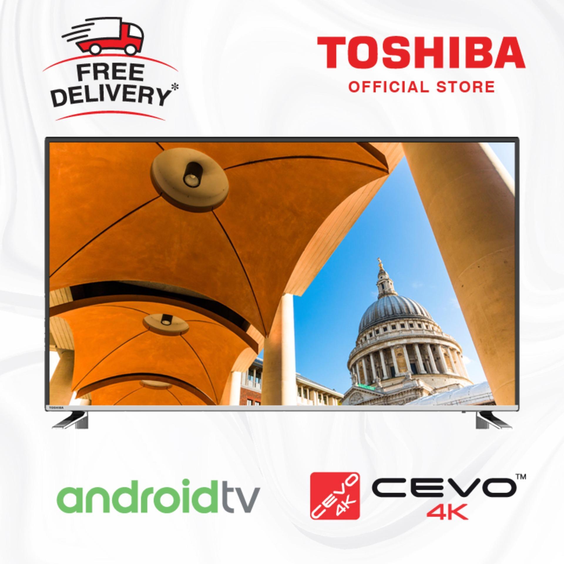 TOSHIBA 4K UHD ANDROID TV 50 Inch 50U7880