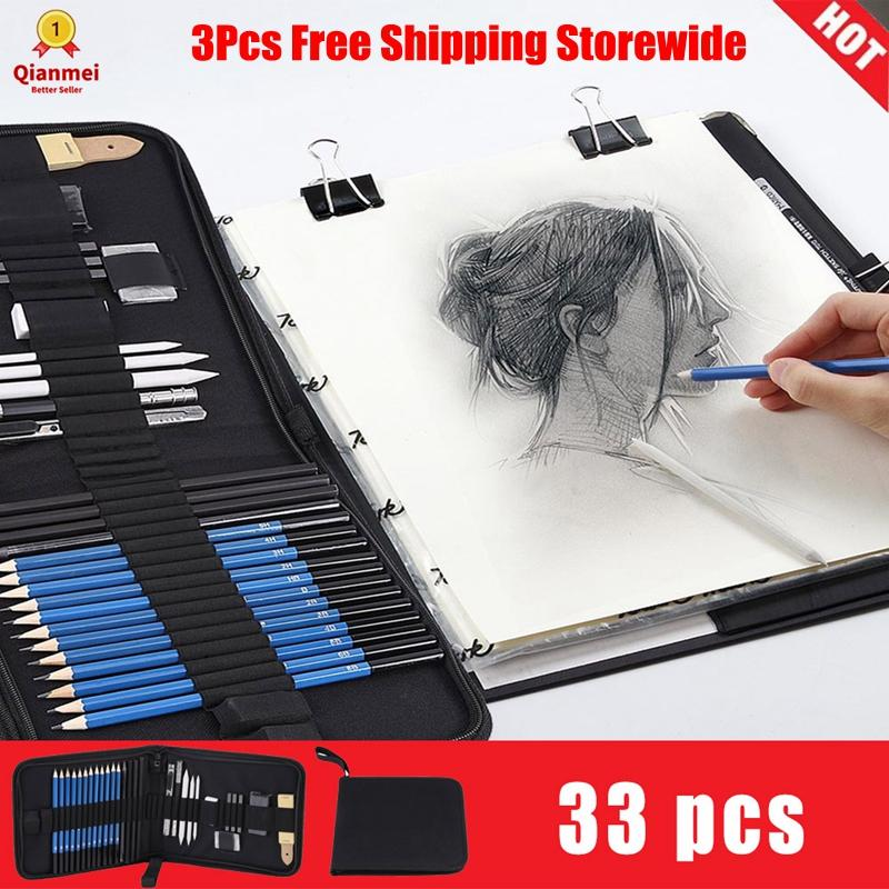 (Ready Stock)Qianmei 33pcs High Quality H&B Sketching Pencils Drawing and Sketch Kit Set with Erasers Charcoal Stick Sharpener - intl
