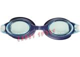 Beli Focus Kacamata Renang Minus 4 5 Terbaru