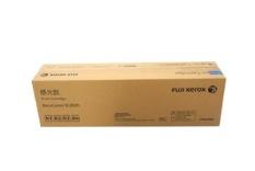 Fuji Xerox  Drum Unit Original Ct351053 Black Untuk Mesin Fotocopy Warna Fuji Xerox Dcsc2020