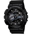 Spesifikasi G Shock Casio Jam Tangan Pria Strap Resin Hitam Ga 110 1B Terbaik