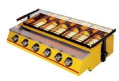 Harga Getra Pemanggang Sosis Sate Otak Otak Gas Bbq Burner Et K233 Kuning Terbaik