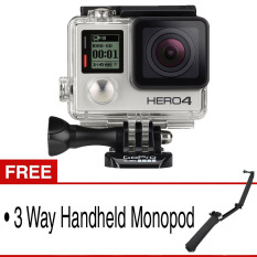 GoPro Hero 4 - 12 MP - Silver Edition Special Kit (+ 3 Way Handheld Monopod)
