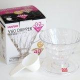 Spek Hario V60 Plastik Coffee Dripper 02 Putih