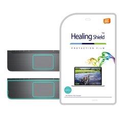 HealingShield HP Pavilion X360 13-A013 Palmrest/Touchpad Pelindung Permukaan Kulit 2 Pcs