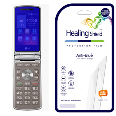 HealingShield LG Wine Smart Jazz Blue Lignt Cut Tipe Screen Protector 2 Pcs