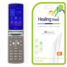 HealingShield LG Wine Smart Jazz matte Type Screen Protector 2PCS