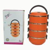 Review Pada Heng Li Lunch Box Stainless Steel Rantang 4 Susun Orange