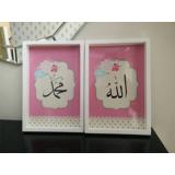 Promo Hiasan Dinding Kaligrafi Shabby Chic Allah Muhammad Pink Uk 20X30 Tatomi Terbaru