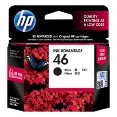 HP 46 Black Ink Cartridge - Hitam