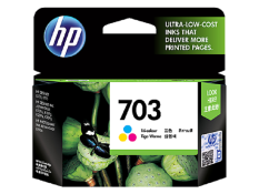 Hp 703 Colour Catridge Hp Diskon 50