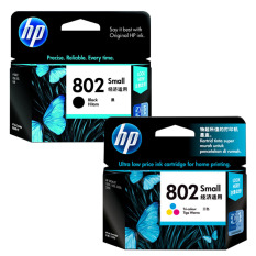 Jual Hp 802 Small Cartridge Value Pack Satu Set