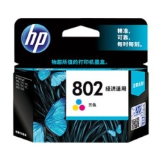 Tinta Printer HP 802 Small Tri-color Ink Cartridge - Multiwarna