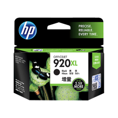 Spesifikasi Hp 920Xl Black Ink Cartridge Cd975Aa Yang Bagus Dan Murah