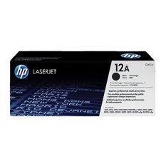 HP LaserJet 1000/3000 Series Black Crtg - Hitam
