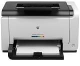 Obral Hp Laserjet Pro Cp1025 Color Printer Putih Murah