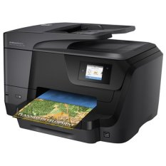 Harga Hp Officejet Pro 8710 All In One Printer Hitam Seken