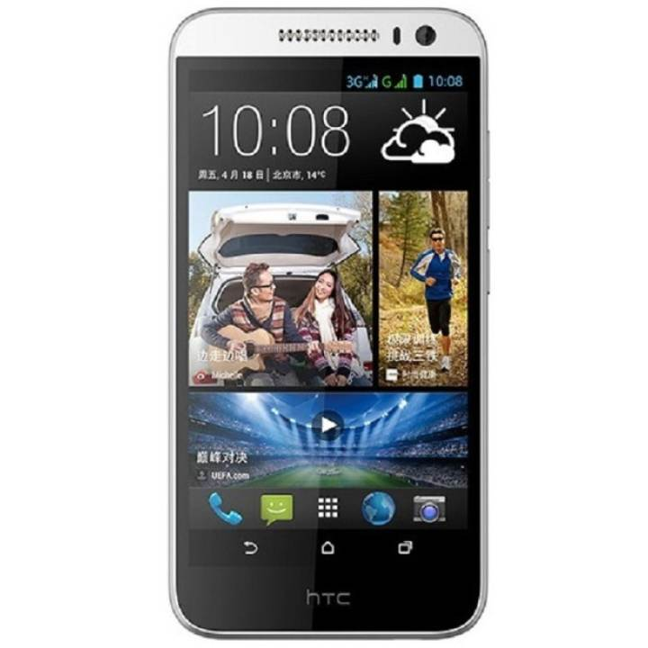 HTC Desire 616 Dual Sim - Octa Core - 4GB - White