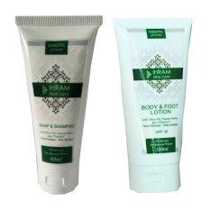 Ihram Skincare - Paket Perawatan Kulit 2