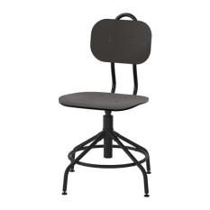 Ikea Kullaberg Kursi Putar - Hitam