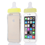 Miliki Segera Inenk 3D Cute Feeding Milk Bottle Soft Tpu Case Pelindung Shell Untuk Apple Iphone 6 4 7 Inch Kuning