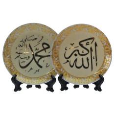 Inno Foto Kaligrafi Keramik Muslim Piring Allah-Muhammad