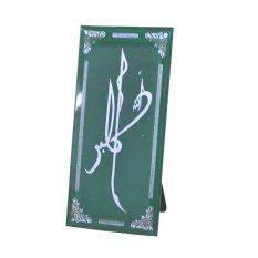 "Inno Foto Plakat Kaligrafi Kaca ""Allahu Akbar TOR12007"" - Hijau"