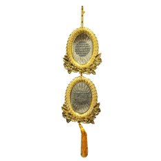 Inno Foto Souvenir Kaligrafi Arab Oval Double Ayat Kursi-Ayat Kursi Emas