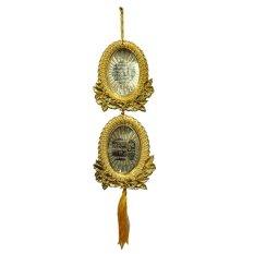 Inno Foto Souvenir kaligrafi arab Oval Double, Yasin-Ayat Kursi, Emas