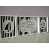 Promo Kaligrafi Set Ayat Kursi Dan Allah Muhammad Hitam Putih Minimalis 20X30 Banten