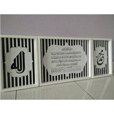 Kaligrafi Set Ayat Kursi Dan Allah Muhammad Hitam Putih Minimalis 20X30 Banten Diskon
