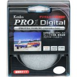Spesifikasi Kenko Pro1D Protector W 58Mm Intl Merk Kenko