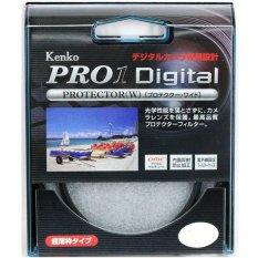 Beli Kenko Pro1D Protector W 58Mm Intl Online Indonesia